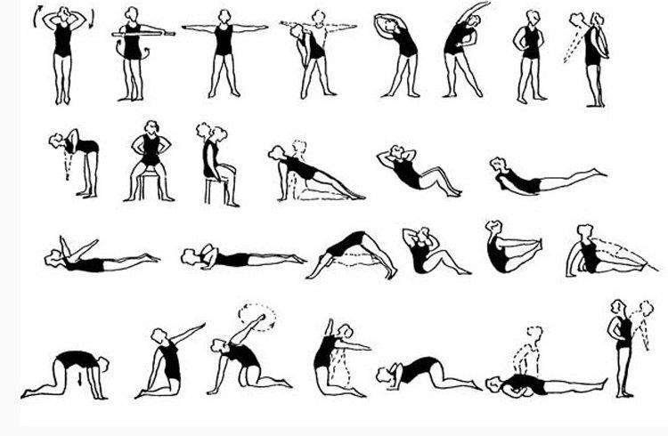 Майя гогулан комплекс упражнений при остеохондрозе поясничного отдела, прозрачные наряды на улице видео